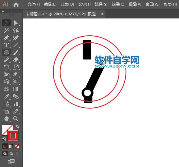 aiv平面断开禁止平面标志广告设计业务范围图片