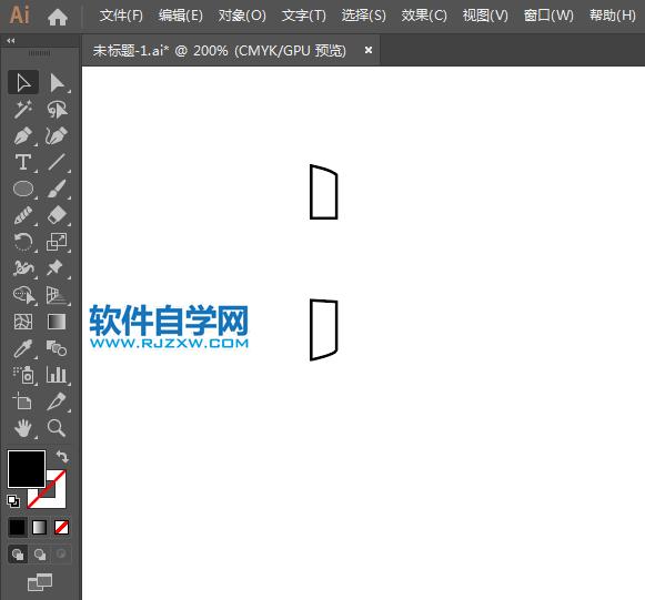 ai设计禁止金属物标志中国两个字的字体设计图片