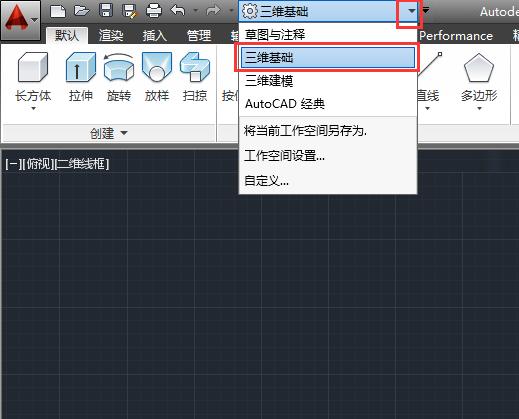 二维设计基础点_CAD2014怎么画球体 - 软件自学网