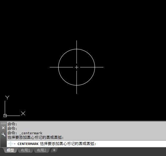 CAD方法圆心导入的标记一:creo4.0创建cad图片
