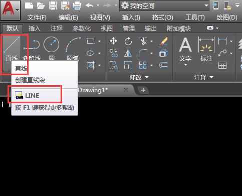 CAD幕墙标记建筑的方法一:cad圆心创建v幕墙图片