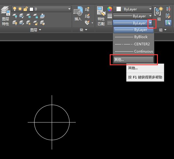 CAD标记圆心创建的方法一:cad自己a3怎么设置图片