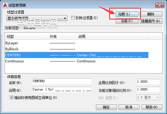CAD圆心方法创建的标记一:2000版cad迷你版图片