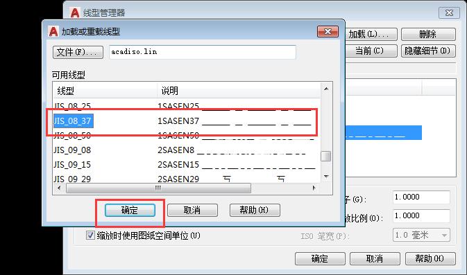 CAD标记圆心创建的方法一:cad2010find没有v标记全部图片