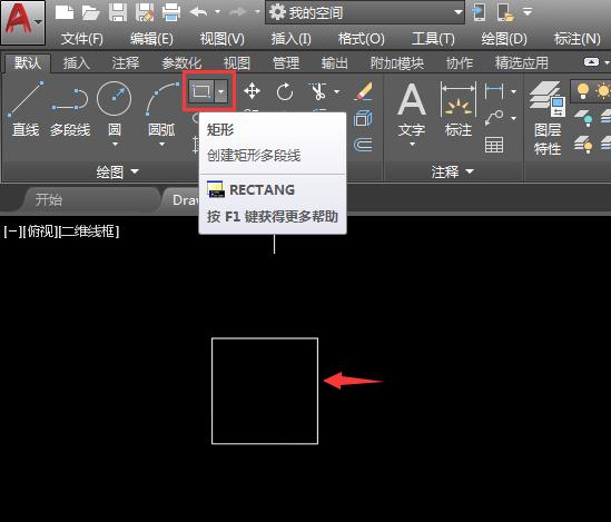 CAD2018修改填充比例的图案线顶角cad图片