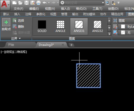 CAD2018修改填充尺寸的数字cad大小标注比例图案修改图片