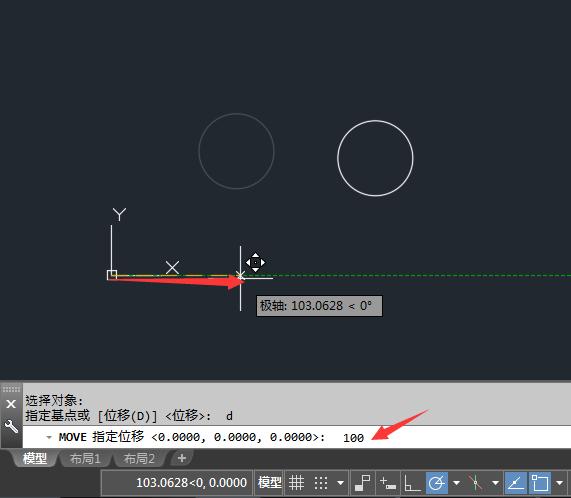 CAD2018怎么按坐标位移来移动对象