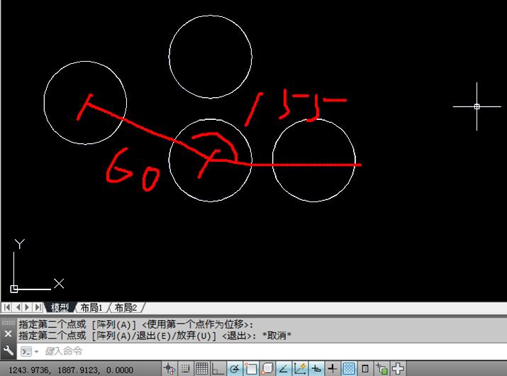 在CAD中怎么复制很多对象_软件自学网