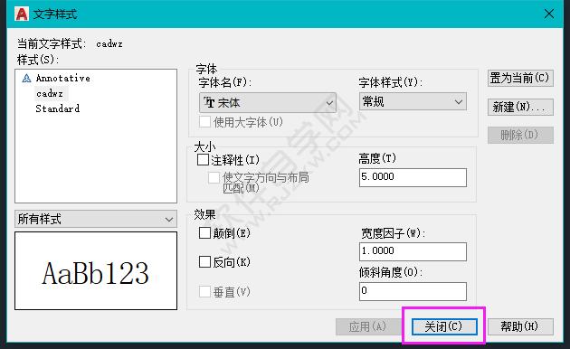 CAD怎么新建文字样式的方法_软件自学网