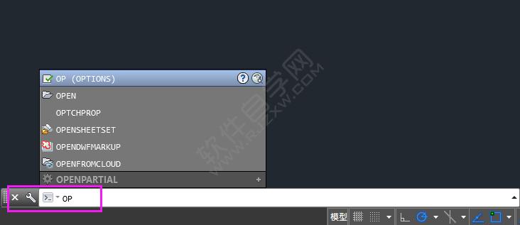 CAD怎么设置在工具栏中使用大按钮的方法_软件自学网