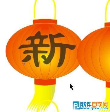 coreldraw大红灯笼的精彩绘制12;         :韩式灯笼; [coreldraw]