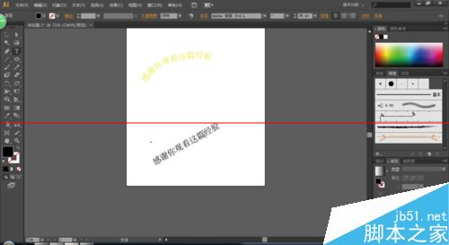 教你在AI中怎么做字体弧形排列_软件自学网