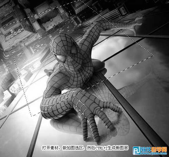 otoshop将蜘蛛侠出照片中救出效果 - 1 - 软件自学网