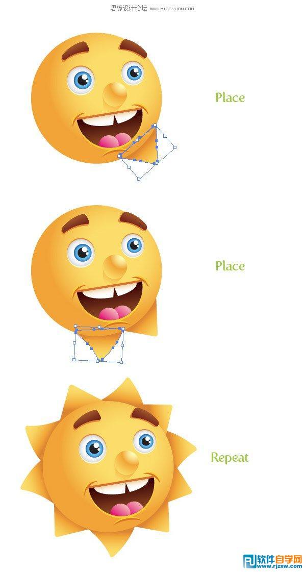 微笑的太阳矢量图