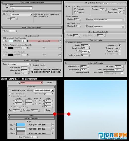 室内卫生间效果图的3dmax制作流程解析