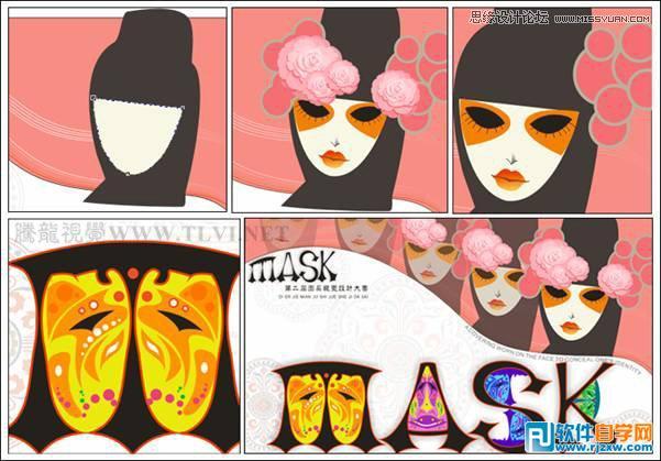 coreldrawx7设计创意标准的脸谱字艺术ps教程pop评分风格广告设计考图片