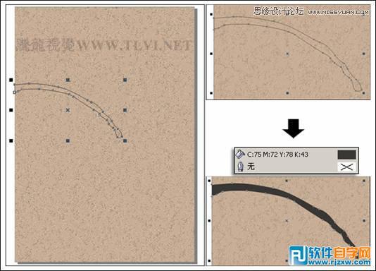 coreldraw x7设计中国风梅雀图