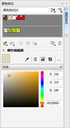 CorelDRAW的编辑和应用颜色样式_软件自学网