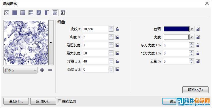 CorelDRAW怎么底纹填充图案_软件自学网