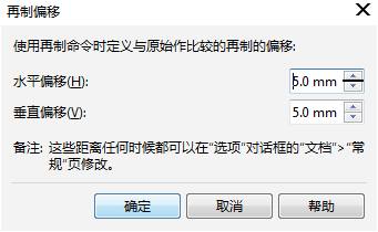 CorelDRAW如何复制多个对象是一样的_软件自学网