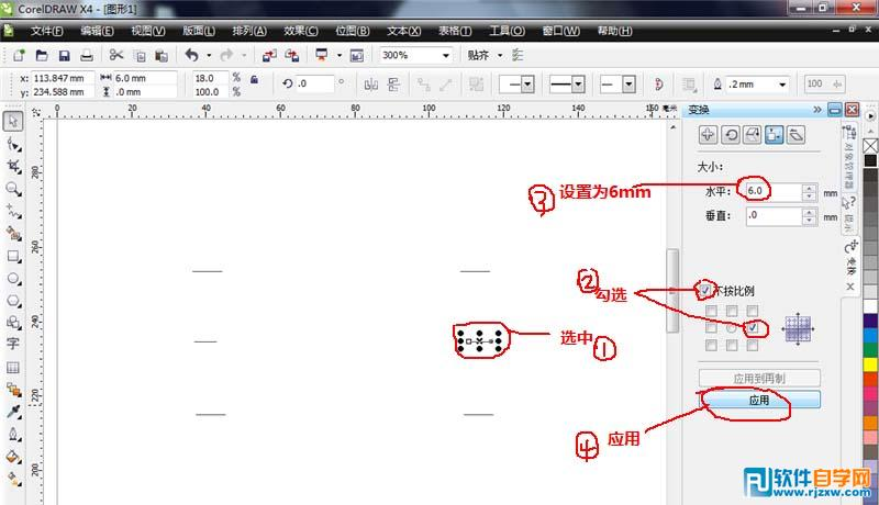 CorelDRAW怎么绘制一个量角器_软件自学网