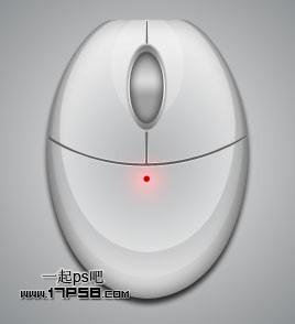 用photoshop绘制鼠标实例教程