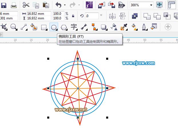 第五步:绘好后,使用椭圆形工具,绘制二个正圆,还是同心圆.