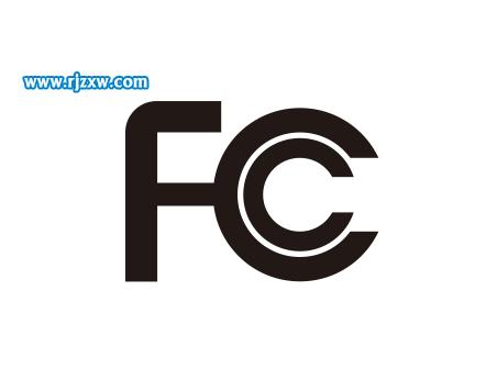 CorelDRAW制作FCC标志矢量图图片