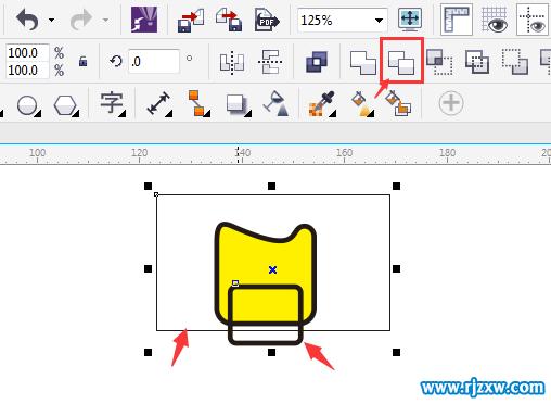 第9步:同样的方法,绘制一个矩形,进行倒圆角,作为杯子的把手.
