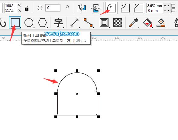 效果图: 第2步,然后使用钢笔工具,绘制一个直角的形状,此教程由软件
