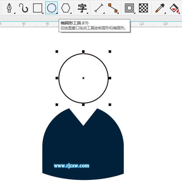 第2步,然后使用钢笔工具,绘制一个直角的形状,此教程由软件自学网