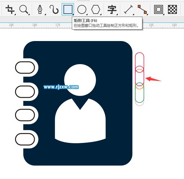 cdr制作用户通讯录图标教程