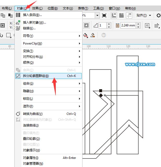 cdr怎么设计数据指数图标