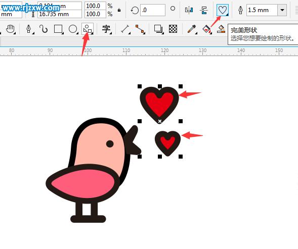 cdrx8绘制小鸡示爱的简笔画