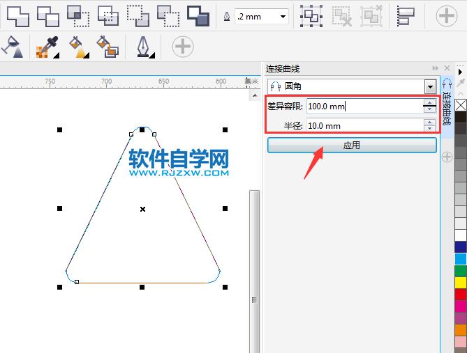 cdr怎么把三角形连接起来