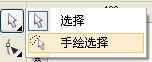 CorelDRAW x6的功能_软件自学网