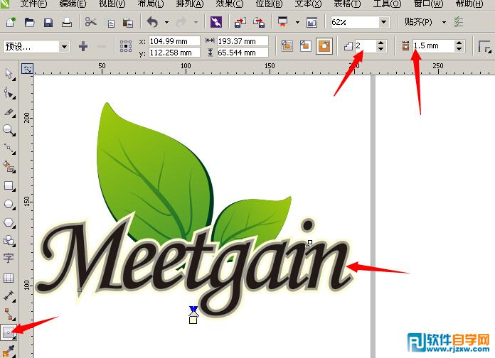 coreldrawx6设计树叶主题的logo制作如何3d设计图片