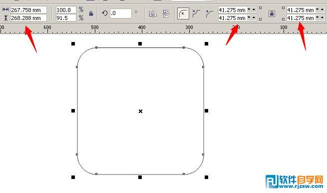 CorelDRAWX6制作微信小图标教程_软件自学网