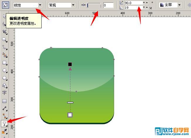coreldrawx6制作微信小图标教程