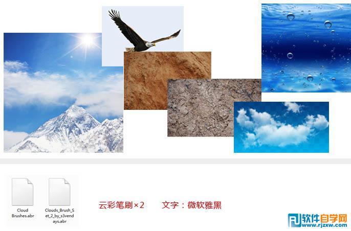 用Photoshop制作建筑立体场景效果图_软件自学网