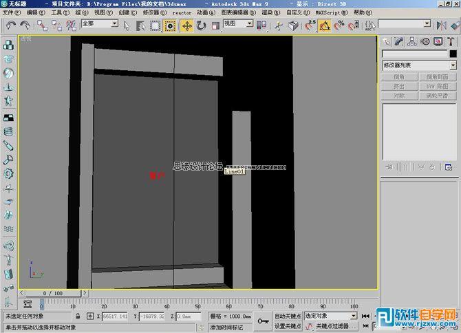 3dmax怎样建吊顶图片1