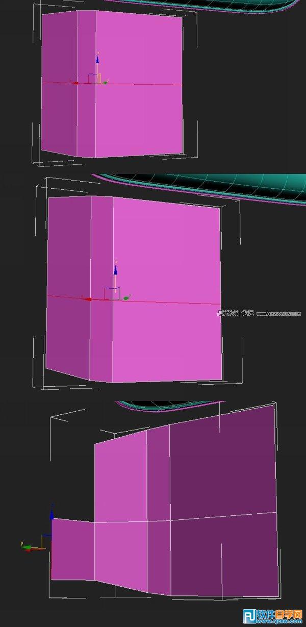 教你怎么用3dsMax制作休闲椅的座位_软件自学网