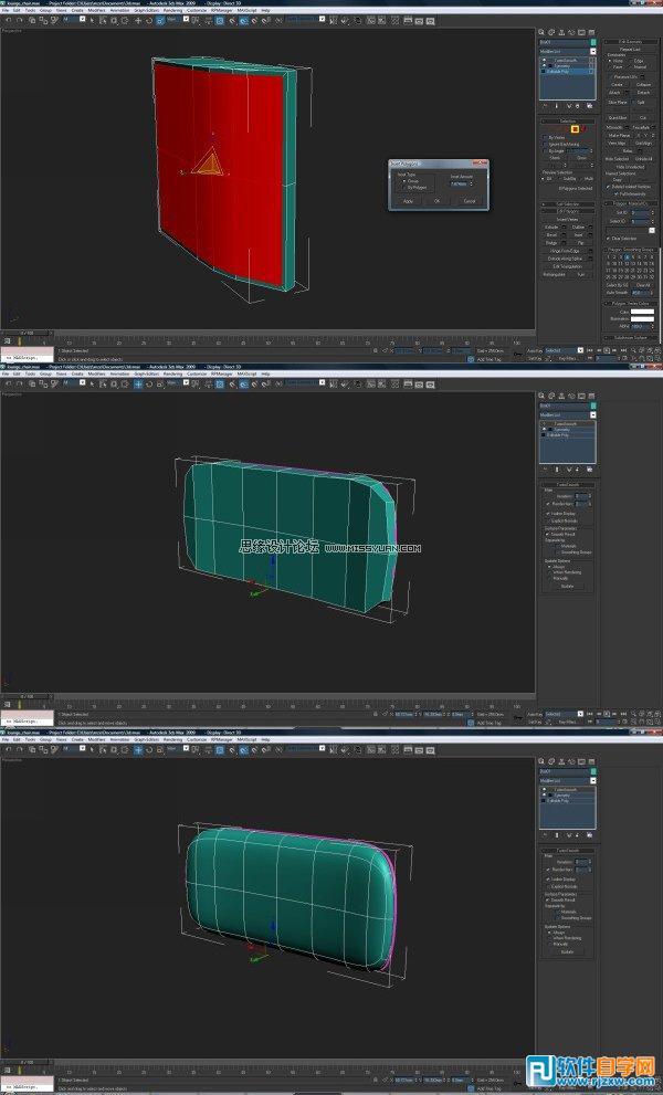 教你怎么用3dsMax制作休闲椅的上靠背_软件自学网