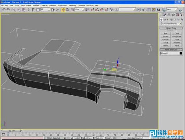 3dmax制作汽车建模教程