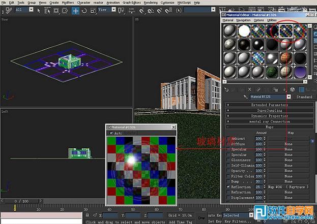 3DMAX制作一张室外夜景图的过程_软件自学网