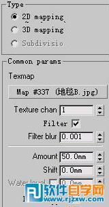 用3DMXA VRay制作逼真的毛毯效果_软件自学网