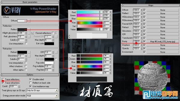 教你用3DMAX打造温馨华丽完美接待区教程_软件自学网