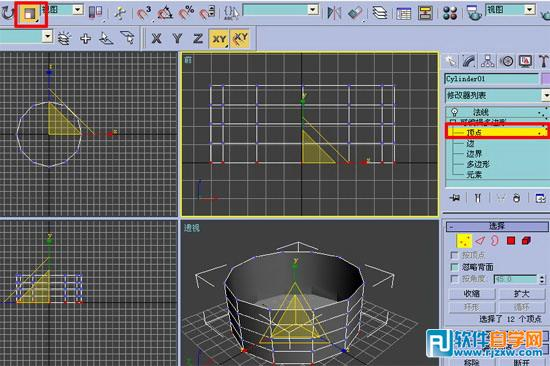 3dmax铝合金材质参数_软件自学网