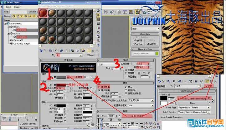 3d max 2014 制作抱枕_软件自学网