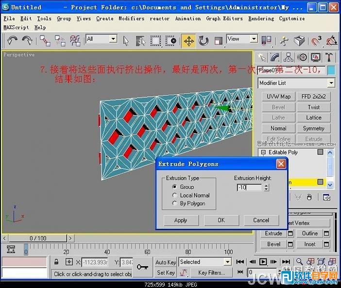 3dsmax镜子材质_软件自学网